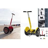 Quality Self-Balancing Personal vehicle Electric Chariot Scooter for outdoor riding for sale