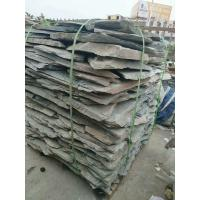 Quality Outdoor Custom Slate Cultured Stone For Wall Cladding Corner Stone for sale