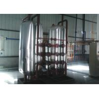 Buy Air Separation Oxygen Gas Plant , 380v 50hz High Purity Liquid Nitrogen Generator at wholesale prices