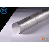 Quality Extruded Round Pure Magnesium Rod / Bar AZ31B ZK61M AZ91D SGS Certification for sale