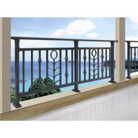 China YT007 Terrace railing designs metal railing for balcony Cheap deck railing on sale