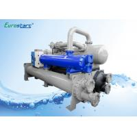 Quality 60HZ Heat Recovery Water Cooled Water Chiller Anti Freeze Longer Machine Life for sale