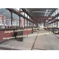 Quality Q345B H Section Steel Column And Beam Construction For Commercial Industrial  Buildings for sale