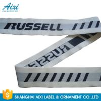 Quality Customized Wide Eco - Friendly Underwear Men Webbing Tape Nylon / Spandex for sale