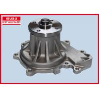 Quality Npr ISUZU Water Pump Asm Best Value Parts 5876100890 For 4HK1 Metal Color for sale