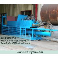 Quality baler machine,plastic bottle baler machines,plastic waste films baling press for sale