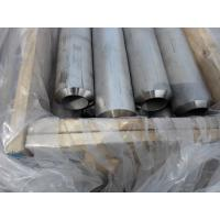 Quality Hastelloy C-276 Seamless Pipe, ASTM B622/ B619 /B626 , N10276 / 2.4819 , for sale