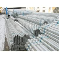 Quality ASTM A53 GR.B 8 inch Weld Galvanized Steel Pipe Custom With PE BE Coated for sale