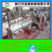 Quality Fully automatic cheap and professional 3tons/h fish feed pellet machine for sale