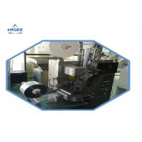 Quality 220V 50HZ Tea Packing Machine / Granule Packing Machine With PLC Touch Screen for sale