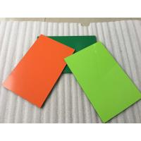 Buy Pearl Blue PVDF Aluminum Composite Panel Heat Insulation For Wall Cladding at wholesale prices