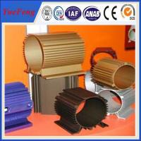 Buy IS09001 Fantastic aluminum electric motor shell profiles in China factory at wholesale prices