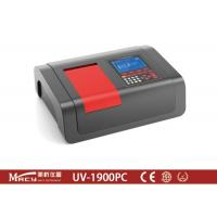 Buy cheap double beam UV/VIS spectrophotometer with multi band width from wholesalers