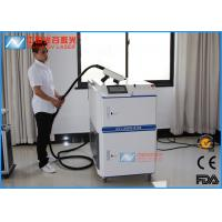 Buy Manual or auto Laser Rust Removal Machine For Removal Rust at wholesale prices