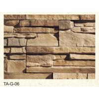 China 2014 hot sell light weight exterior fiber glass stone wall panel on sale