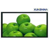 China Ultra High Resolution Large Screen 84 Flat Screen Tv With Rich Interfaces on sale