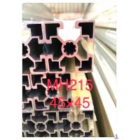 Quality Industry Square Aluminum Profile System 40mm X 40mm For Windows / Doors for sale