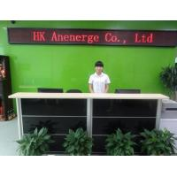 HK Anenerge Co., Limited