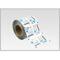 Quality Colorful Printing Laminating Film Roll , Air Proof Wrapping Shrink Wrapping Film for sale