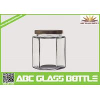 Quality Hot sales wholesale glass jam jars with metal lid for sale