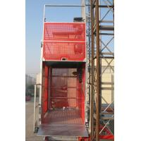 Quality Durable VFD Rack And Pinion Hoists For Oil Fields And Chemical Industry for sale