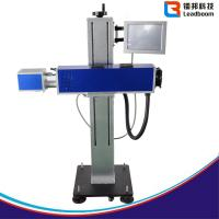 China Glass Engraving Machine or Marking Machine For Wine Bottle Glass , Leather Laser Engraving Machine on sale