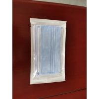 Quality Hot sell disposable medical surgical face mask mass supply delivery short time for sale