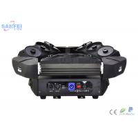 Buy 9 Eyes Spider Moving Head Beam Light For Bar RGB Color 17 Channels at wholesale prices