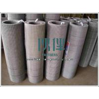 Buy cheap Professional manufacturer supply Crimped Wire Mesh for Construction,Industry from wholesalers