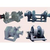 Buy Customized Design All Kinds Marine Anchor Windlass at wholesale prices