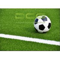 Buy cheap Common Fibers Rebound Soft Artificial Grass Soccer Field 50 Mm Pile Height from wholesalers