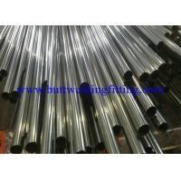 Quality SAF2507 ( S32750 ) Super Duplex Stainless Steel Pipe Tube ASME A789 A790 OD 6MM - 710MM for sale