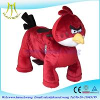 Quality Hansel high quality coin operated kids rides for shopping centers for sale