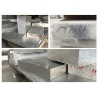 Quality Auto Parts / Airplane 7075 Aluminum Sheet Excellent Abrasion Resistance for sale