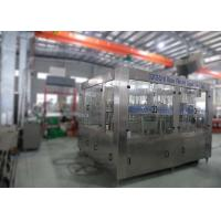 China High Precision Valve Automatic Water Filling Machine , Water Bottle Refill MachineJR-BGF40-40-10 on sale