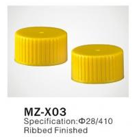 China Φ28/410 PP/PET round plastic cap for cosmetic plastic bottle closure, ribbed finished on sale