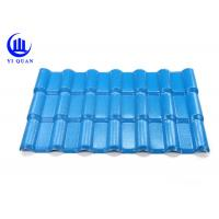 Quality SGS Roman Excellent Load-Carrying Ability Plastic Synthetic Resin Roof Tile for sale