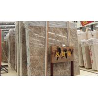 Emperador Light  ,  Imported marble  slab with best quality for sale