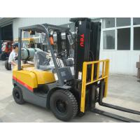 Buy 2.0t gas forklift FG20T forklift 2.0ton LPG forklift with NISSAN K21 engine price at wholesale prices