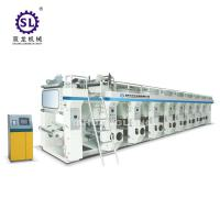 Quality 8 Color Rotogravure Printing Machine Computer Control Middle Speed for sale