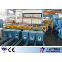 Quality Paper Pulp Molding Machine For Egg Trays Various Capacity 1000 - 6000PCS Per Hour for sale