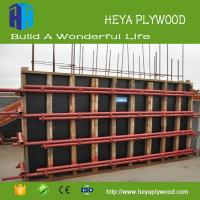 Quality Construction materials price list 3 - 26mm film faced shuttering plywood for sale