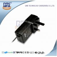 Quality UL AC DC Switching Power Supply with UK Style Plug , Wall Mounted Mobile Power Supply for sale