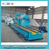 China C61200 Heavy Duty Lathe Machine with ISO certification on sale