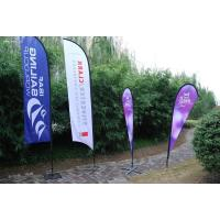 China Beach flying banner roll up on sale