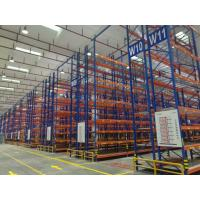 Quality 500kg/layer  Warehouse Racking System Heavy Duty Q235 Steel  Conventional Standard for sale