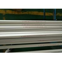 Seamless Copper Alloy Tube C71500 C70600 C44300 C68700 With Plastic Coating for sale