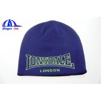 Quality Embroidery Knitted Beanie Hats / Confortable Plain Beanie Winter Hat Wholesale for sale