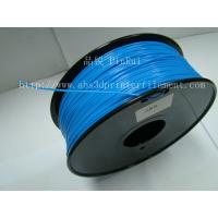 3d printer material strength blue filament  , 1.75 abs filament consumables