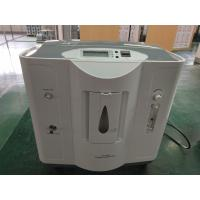 China Lcd Display Electric Oxygen Concentrator Machine Advanced Oil Free Compressor on sale